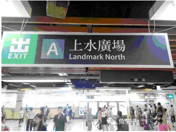 东莞香港公司注册