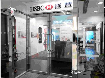 代理注册香港公司