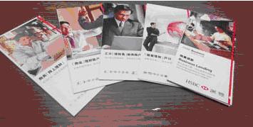 东莞代理注册香港公司